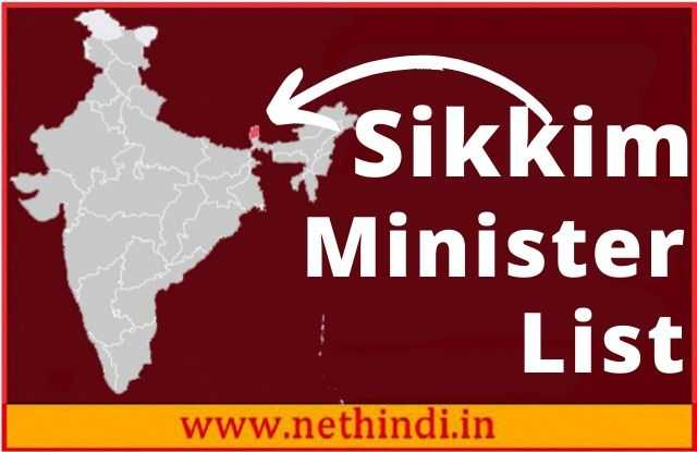 Sikkim Minister List